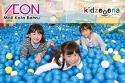 Picture of kidzooona - AEON Mall Kota Bahru (Weekend)
