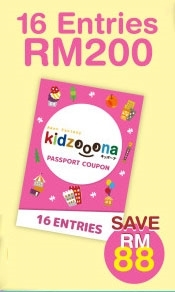 Picture of KIDZOOONA NORMAL PASSPORT COUPON (16 Entries)
